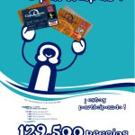 Campaña publicitaria fidelización clientes. Caja Duero. Tarjetas de crédito
